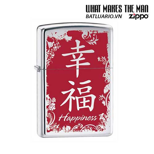 Zippo 28067 - Zippo Chinese Lettering Text Happiness
