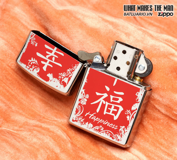 Zippo 28067 – Zippo Chinese Lettering Text Happiness 2