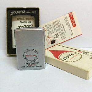 Zippo 1973 5