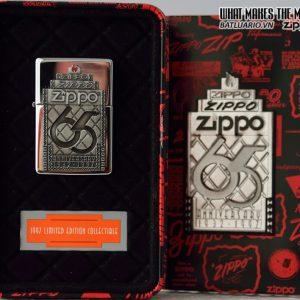 Zippo COTY 1997 – 65th Anniversary 6