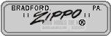 Zippo 1970