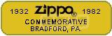 Zippo 1982 2