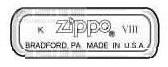 Zippo 1992 1.