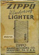 vỏ hộp zippo 1941-1945 1