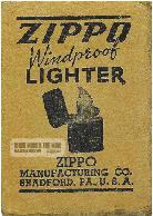 vỏ hộp zippo 1941-1945 2