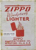 vỏ hộp zippo 1941-1945 3