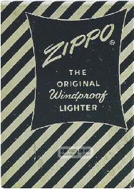 vỏ hộp zippo 1953-1961 1
