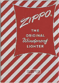vỏ hộp zippo 1953-1961 Losproof 1