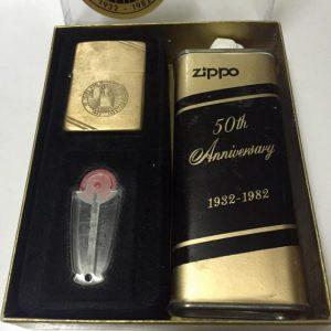Zippo 1932-1982 – 50th Anniversary – EMPLOYEE 3