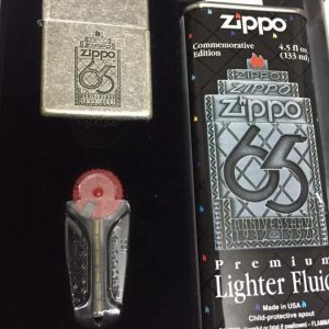 GIFT SET ZIPPO 65TH ANNIVERSARY LIMITED EDITION 4