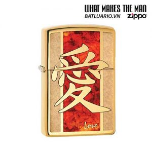 Zippo 28953 - Zippo Chinese Love High Polish Brass Fusion