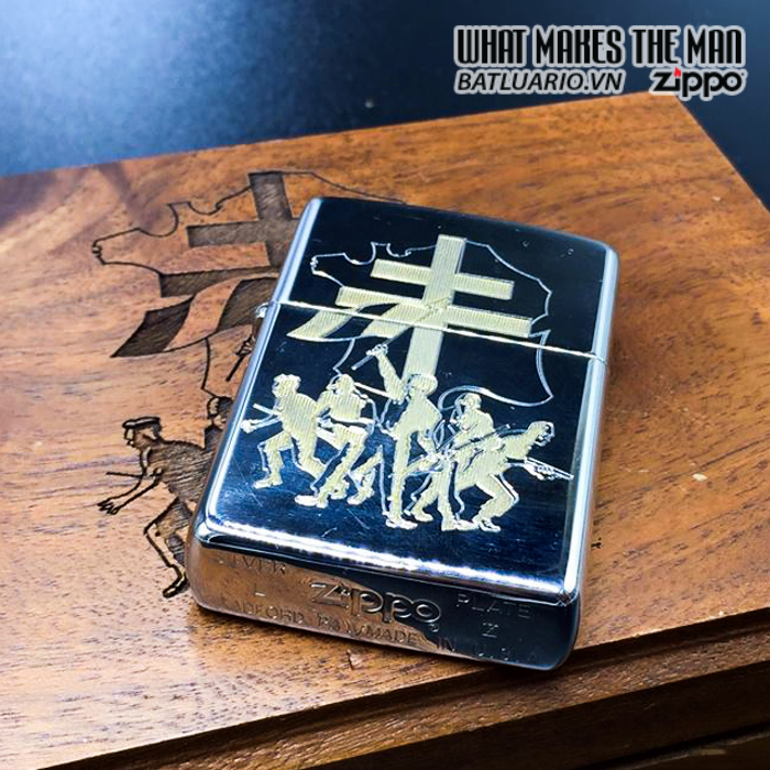 zippo 1945-1995 limited 34 2000 silver plate 1994 8