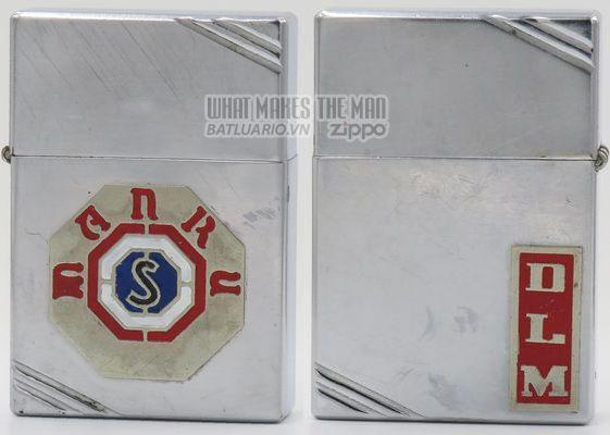 Zippo 1936 Metallique Manru DLM reverse