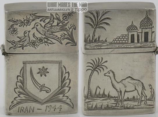 Zippo 1944 - Lighter Iran Persian Gulf Command camel
