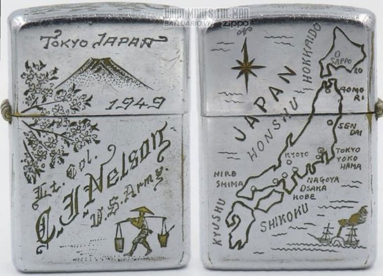 Zippo 1949 Lt CJ Nelson Tokyo Japan 2