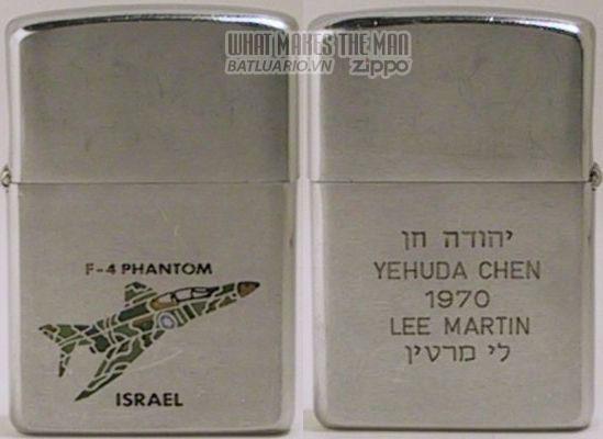 Zippo 1969 F-4 Phantom Israel