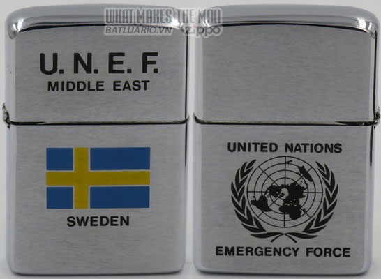 Zippo 1976 UN Emergency Force Middle East