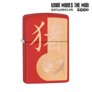 Zippo 29661 - Zippo Chinese Year of the Pig Red Matte
