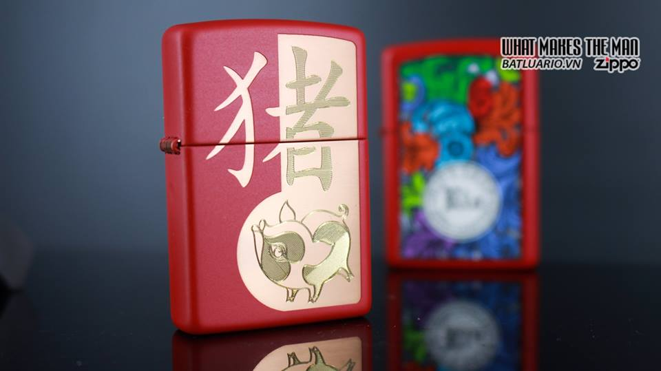 Zippo 29661 - Zippo Chinese Year of the Pig Red Matte 15