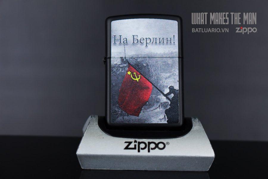 ZIPPO 218 BATTLE OF BERLIN DESIGN 1