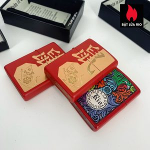 Zippo 29929 - Zippo Year of the Rat Red Matte 1