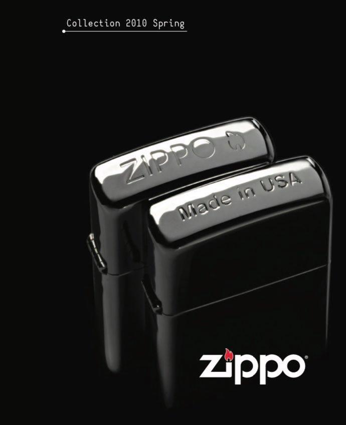 Zippo 2010 Complete Collection DE