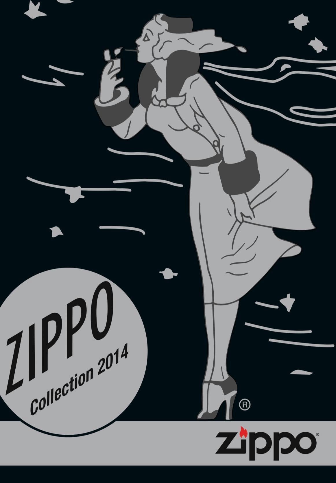 Zippo 2014 Complete Collection DE