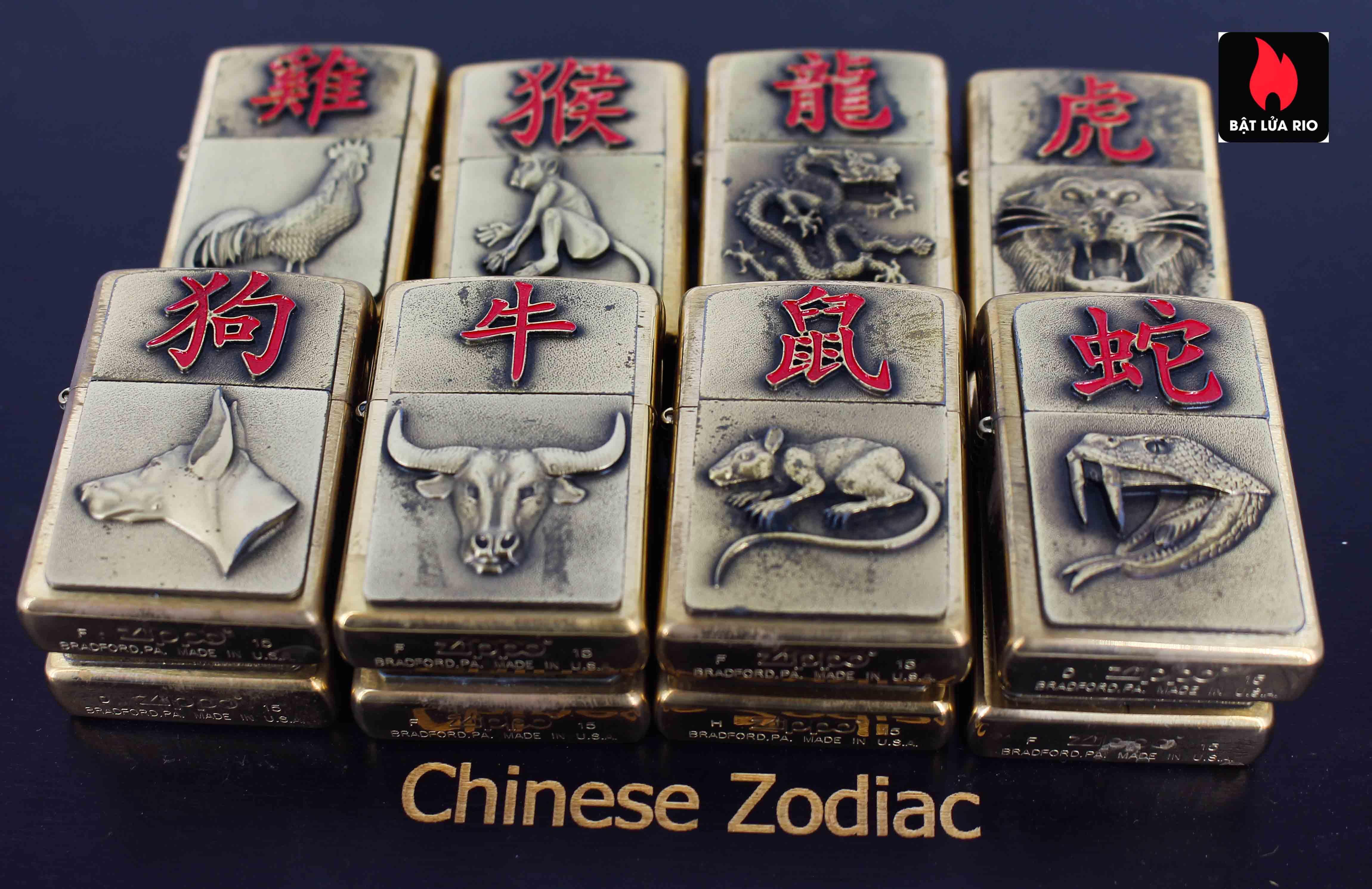 Zippo Set 2015 - Chinese Zodiac - 12 Con Giáp Châu Á 7