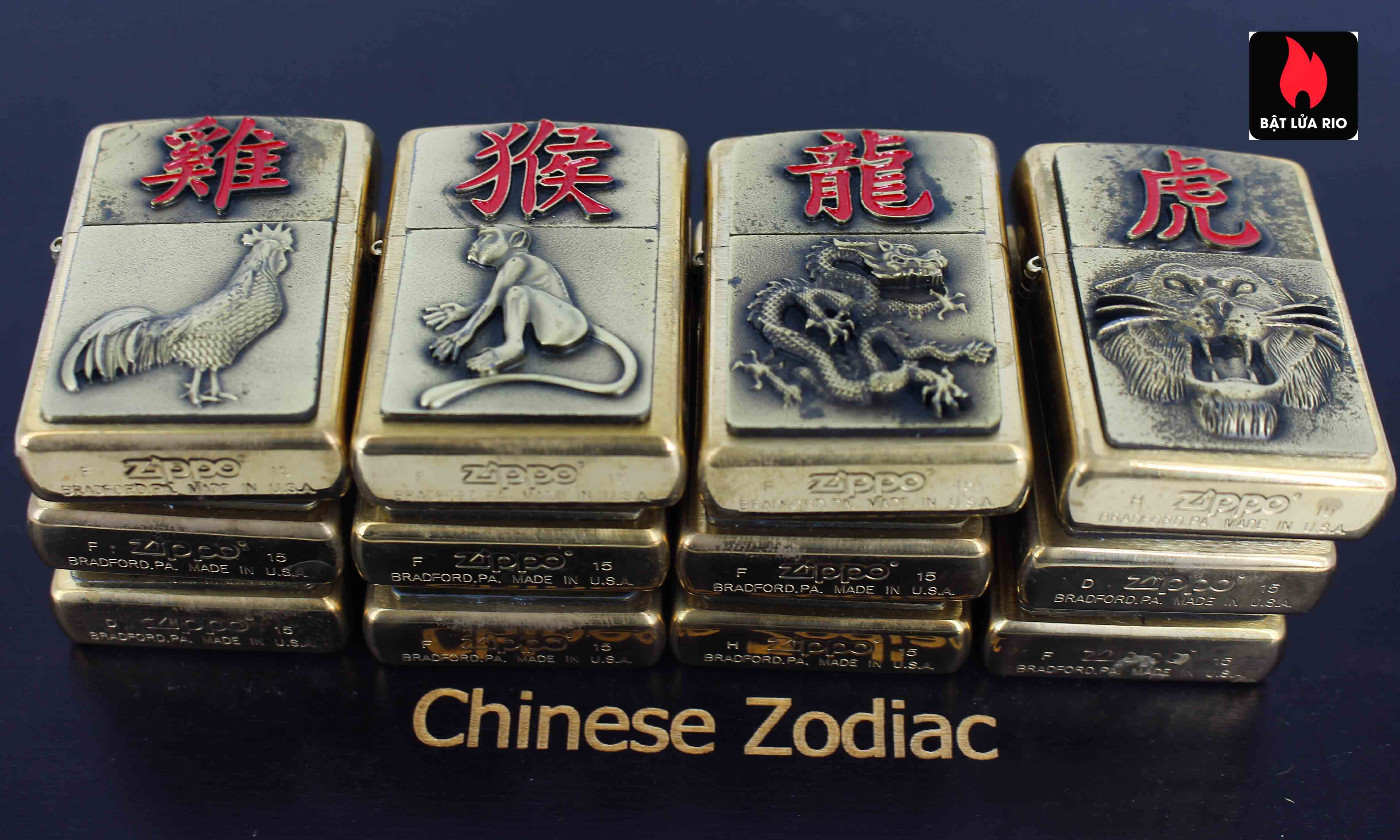 Zippo Set 2015 - Chinese Zodiac - 12 Con Giáp Châu Á 8