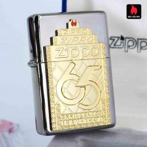 Zippo 1997 - 65th Anniversary