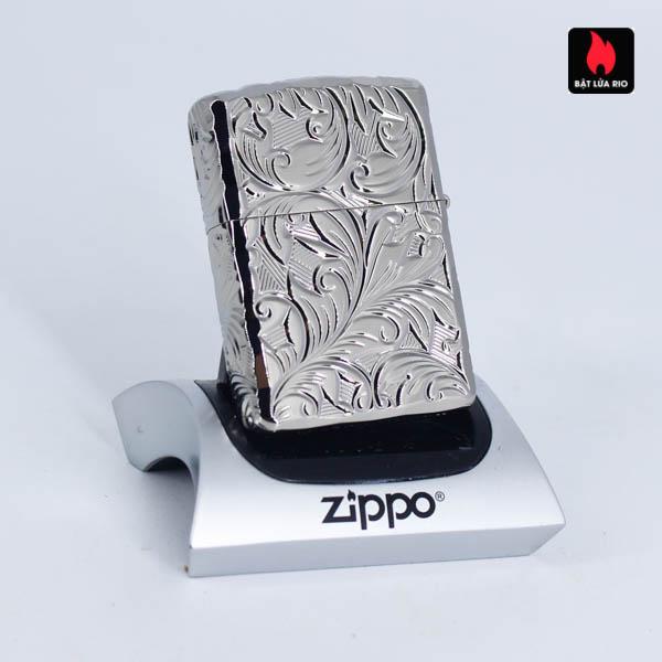 Zippo ASIA ZA-4-43A