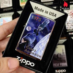 Zippo 250 Soyuz Apollo Design