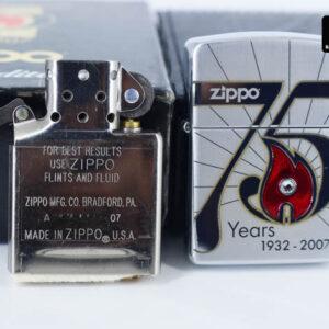 Zippo 2007 – 75th Anniversary Edition – Croatia – Limited CRO 1 Of 100 10