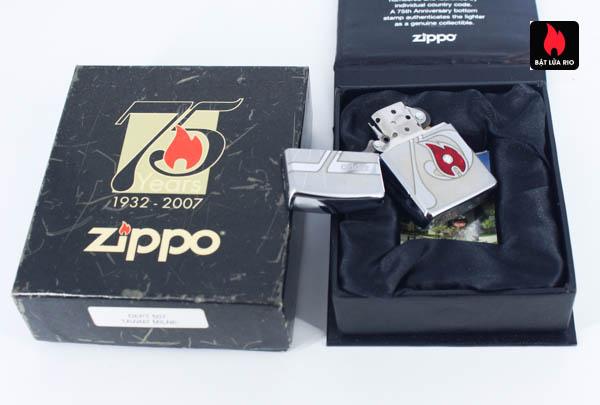 Zippo 2007 – 75th Anniversary Edition – Hungary – Limited HUN 1 Of 100 3