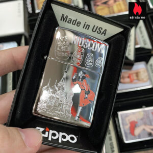 Zippo 250 Windy In Moscow