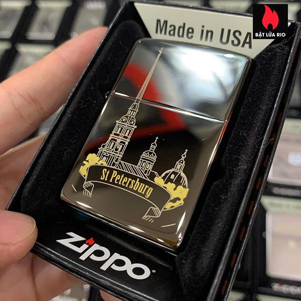Zippo 150 ST Petersburg Skyline 1
