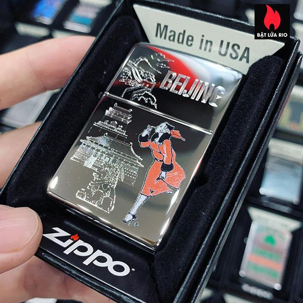 Zippo 250 Windy In Beijing 1