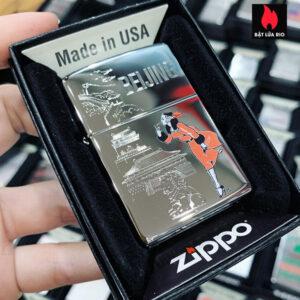 Zippo 250 Windy In Beijing