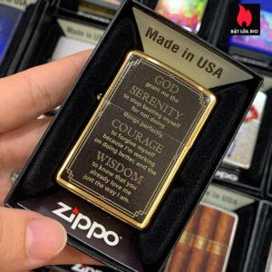 Zippo 204B The Other Serenity Prayer
